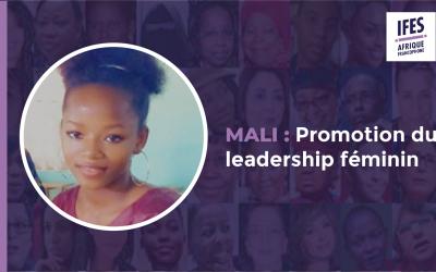 Promotion du leadership féminin