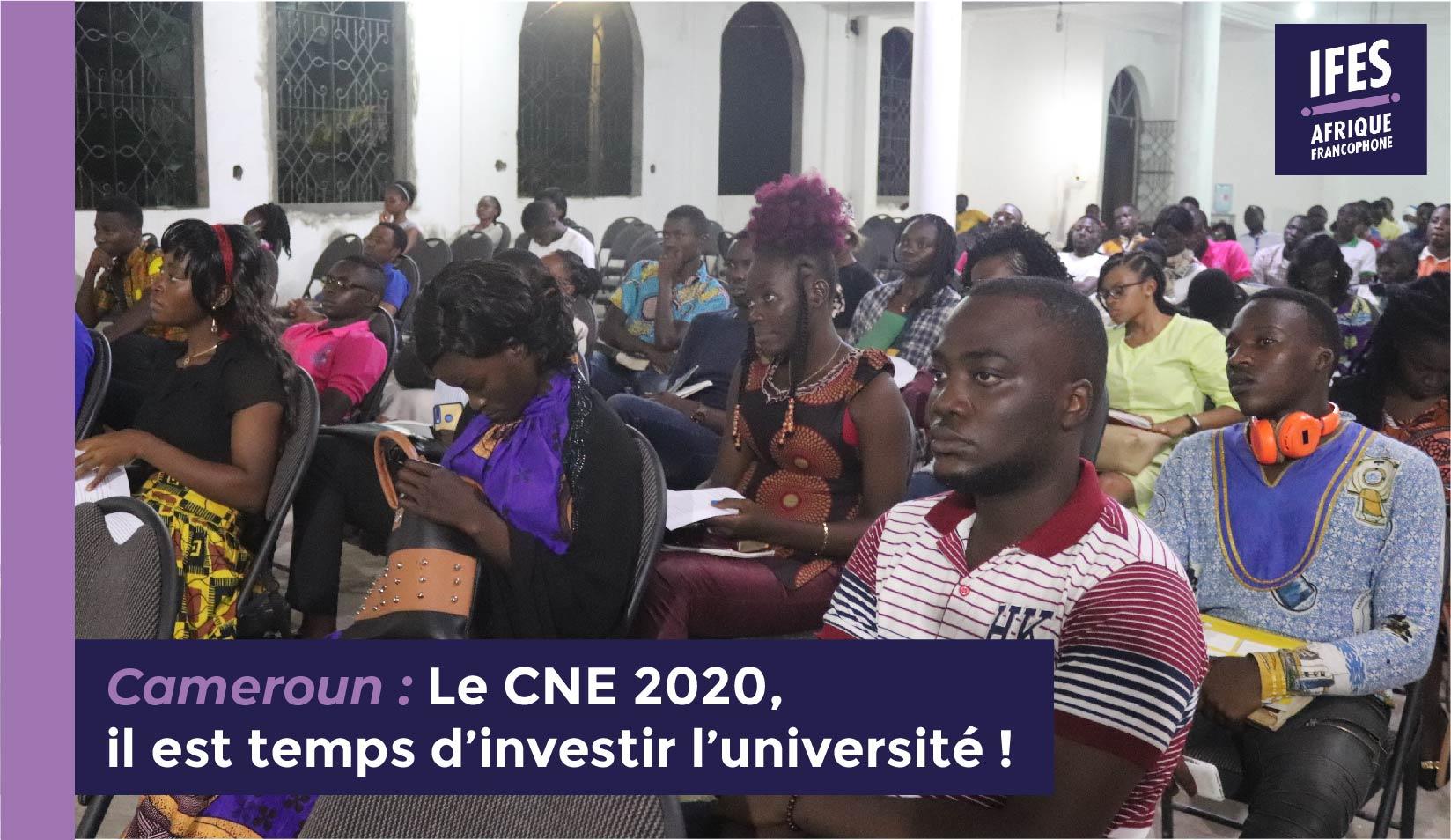 Le CNE 2020, il est temps d'investir l'université !