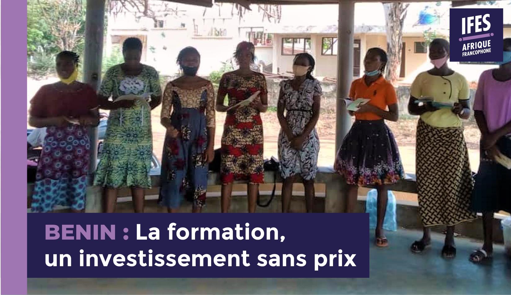 BENIN : La formation, un investissement sans prix